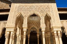 The great art of Islam Alhambra Granada Spain